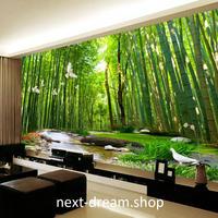 3D 壁紙 1ピース 1㎡ 自然風景 森林浴 癒し 鳥 小川 インテリア 装飾 寝室 リビング h02155