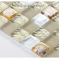 3D壁紙 30×30cm 11枚セット キューブガラス 貝殻 石 ベージュ DIY リフォーム インテリア 部屋/浴室/トイレにも h04560