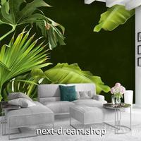 3D 壁紙 1ピース 1㎡ 立体空間 バナナの葉 北欧モダン DIY リフォーム インテリア 部屋 寝室 防湿 防音 h03108