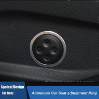ベンツ カーインテリア 内装 シート スイッチカバー ボタン 2点セット Mercedes-Benz h00548