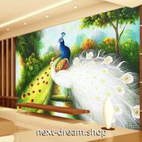 3D 壁紙 1ピース 1㎡ 絵画 孔雀 ピーコック インテリア 装飾 寝室 リビング 耐水 防湿 h02567