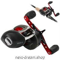 新品 ベイトリール 釣り道具 お洒落 フィッシング  黒×赤 高速 右ハンドル 左ハンドル m01971