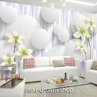 3D 壁紙 1ピース 1㎡ 立体アート 花 ボール DIY リフォーム インテリア 部屋 寝室 防湿 防音 h03075