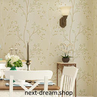 3D 壁紙 53×1000㎝ 木の枝葉 植物 DIY 不織布 カビ対策 防湿 防水 吸音 インテリア 寝室 リビング h01994