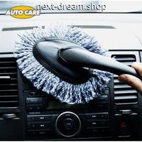 洗車ブラシ グレー×黒 ハンドモップ マイクロファイバー ほこり取り 洗浄 クリーニング メンテナンス 掃除  新品送料込 m00484