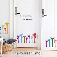 【ウォールステッカー】壁紙 DIY 部屋 シール 寝室 リビング インテリア 50×70cm キリン シルエット カラフル ロゴ m02326