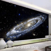 3D 壁紙 1ピース 1㎡ 宇宙 銀河 ブラックホール インテリア 装飾 寝室 リビング h02249