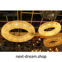 ペンダントライト 照明 LED リング 80cm クリスタル リビング キッチン 寝室 アメリカンヴィンテージ h01594