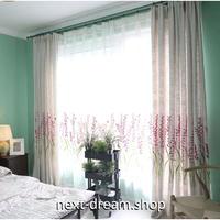 ☆ドレープカーテン☆ 刺繍 ピンク 花 W100cmxH250cm 高さ調節可能 フックタイプ 2枚セット ホテル m05769