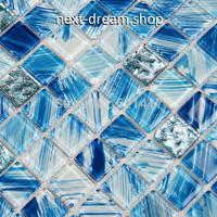3D壁紙 30×30cm 11枚セット クリスタルガラス 青ストライプ DIY リフォーム インテリア 部屋/浴室/トイレにも h04465
