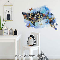 【ウォールステッカー】壁紙 DIY 部屋装飾 寝室 リビング インテリア 50×70cm イラスト くじら 鯨 蝶々 m02238