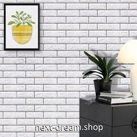 3D壁紙 45×1000cm レンガ グレー 灰色 DIY リフォーム インテリア 部屋・キッチン・家具にも 防湿 防音 h03711