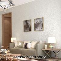 3D 壁紙 53×1000㎝ シンプル 無地 DIY 不織布 カビ対策 防湿 防水 吸音 インテリア 寝室 リビング h02112