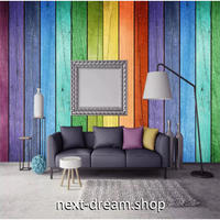 3D 壁紙 1ピース 1㎡ 木目 ウッドボード カラフル レインボーカラー 寝室 リビング 客室 m03326