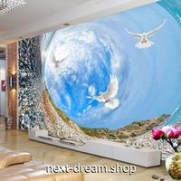 3D 壁紙 1ピース 1㎡ 自然風景 空の景色 雲 ハト 山 インテリア 装飾 寝室 リビング h02345