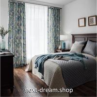 ☆ドレープカーテン☆ フルーツ柄 ブルー 部屋 W100cmxH250cm 高さ調節可能 フックタイプ 2枚セット ホテル m05778