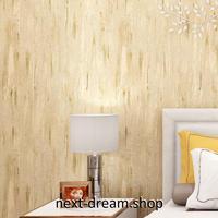 3D 壁紙 53×1000㎝ ウッドデザイン DIY 不織布 カビ対策 防湿 防水 吸音 インテリア 寝室 リビング h02059