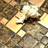 3D壁紙 30×30cm 11枚セット ステンレス ガラス 大理石風 DIY リフォーム インテリア 部屋/浴室/トイレにも h04566