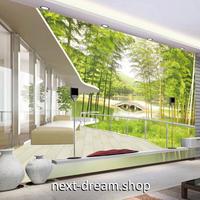 3D 壁紙 1ピース 1㎡ 自然風景 竹林 庭園 和テイスト インテリア 装飾 寝室 リビング h02270