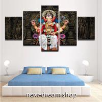 ☆壁掛けアートパネル☆ 20cm枠5点セット チベット仏教 ガネーシャ ぞうの神様 宗教絵画 お洒落 インテリア m05543