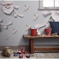 カスタム3D壁紙 立体感 花 蕾 蝶 薄ピンク 8Dエンボス素材 部屋 リビング 寝室 ショップ ウォールペーパー m05903