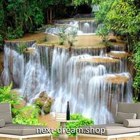 3D 壁紙 1ピース 1㎡ 自然風景 山中の滝の景色 インテリア 装飾 寝室 リビング h02320