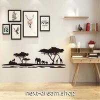 【ウォールステッカー】壁紙 DIY 部屋 シール 寝室 リビング インテリア 30×90cm アフリカ シルエット 動物 m02300