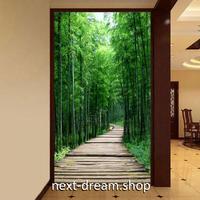 3D 壁紙 玄関用 1ピース 1㎡ 自然風景 竹林 木の道 インテリア 装飾 部屋 耐水 防湿 耐衝撃 騒音吸収 h02752