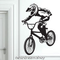 【ウォールステッカー】 壁 アート デカール 装飾 ビニール スポーツ 自転車 バイク レース 黒  90×59cm m02131