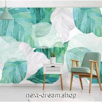 3D 壁紙 1ピース 1㎡ 北欧モダン 水彩デザイン 葉 お洒落アート リビング 寝室 客室 m03355
