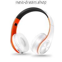 新品送料込  ヘッドフォン 白 ワイヤレス Bluetooth 折りたたみ オーディオ機器 おしゃれ パーティ プレゼント  m00638