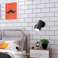 壁紙 60×1000cm 長方形タイル 白 ホワイト DIY リフォーム インテリア 部屋/トイレ/浴室にも 防水 PVC h03946