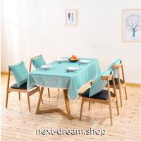 テーブルクロス 130×170cm 4人掛けテーブル用 レースふち ライトブルー お茶会 おしゃれな食卓 汚れや傷みの防止 m04271