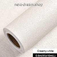 壁紙 60×1000cm 無地 クリーミーホワイト 白 DIY リフォーム インテリア 部屋 キッチン 家具にも 防水 防湿 h03740