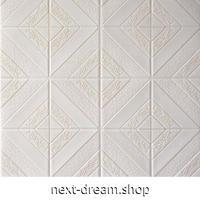 【3D壁紙】 70×70cm レトロ 彫刻デザイン ホワイト 接着剤付 高級クロス 部屋 オフィス ショップ DIY 防水 m03969