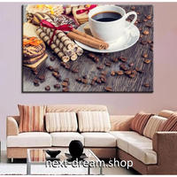 【お洒落な壁掛けアートパネル】 枠付き 40×60cm コーヒー カフェ シナモン お菓子 絵画 部屋 インテリア m06368