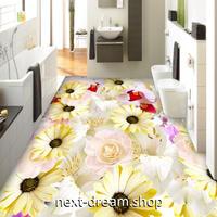 3D 壁紙 1ピース 1㎡ 床用 花フォト モダン  DIY リフォーム インテリア 部屋 寝室 防湿 防音 h03555