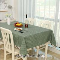 テーブルクロス 140×180cm 4人掛けテーブル用 緑白ドット柄+タッセル おしゃれな食卓 汚れや傷みの防止 m04234
