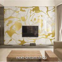 3D 壁紙 1ピース 1㎡ 北欧絵画 ホワイトゴールド アート 可愛い おしゃれ キッチン 寝室 客室 m03372