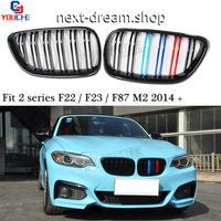 BMW フロント バンパーグリル キドニーグリル  M2 F87 2シリーズ F22 F23 外装 車 新品送料込 m00334