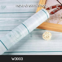 壁紙 45×500cm 木目模様 グリーン 木板 Wood  DIY リフォーム インテリア 部屋/キッチン/家具にも 防水PVC h04078