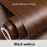 壁紙 60×500cm 木目模様 ブラウン 茶色 Wood DIY リフォーム インテリア 部屋/キッチン/家具にも 防水PVC h04093
