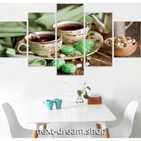 【お洒落な壁掛けアートパネル】 枠付き5点セット 各20cm幅 紅茶 マカロン ティー ファブリックパネル 飾り インテリア m06241