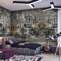 3D 壁紙 1ピース 1㎡ ウォールアート ロック風 DIY リフォーム インテリア 部屋 寝室 防湿 防音 h03392