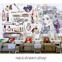 【カスタム3D壁紙】 1ピース 1m2 ネイルサロン 美容室 木の壁デザイン キャンバス地 クロス張替 部屋 m05311