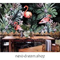 【カスタム3D壁紙】 1ピース 1m2 観葉植物 フラミンゴ 花 ピンク 緑 カフェ 店 キャンバス地 クロス張替 部屋 m05341