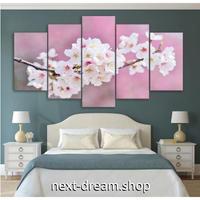 【お洒落な壁掛けアートパネル】 5点セット 桜の花 ピンク 自然風景 絵画 ファブリックパネル インテリア m04046