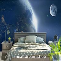 3D 壁紙 1ピース 1㎡ 宇宙 地球 キッズルーム ウォールアート 寝室 リビング 客室 m03306