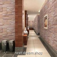 壁紙 60×500cm レンガデザイン ヨーロッパ風  DIY リフォーム インテリア 部屋/リビング/家具にも 防水PVC h03926