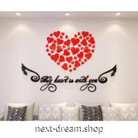 【ウォールステッカー】 立体アクリル ハート LOVE エンジェル ピンク 50×30cm 張付簡単シールタイプ DIY m03568